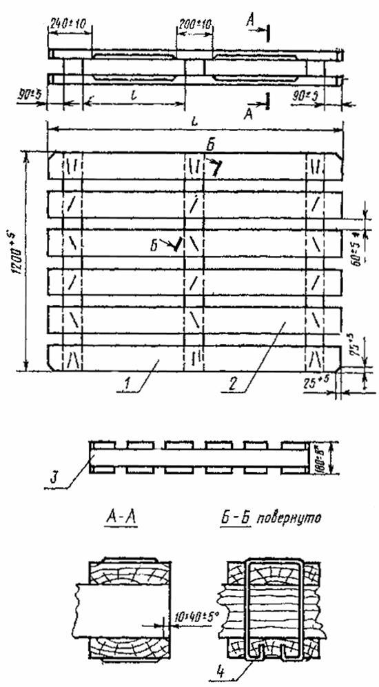 ГОСТ 22831-77 Поддоны плоские деревянные массой брутто 3,2 т размером 1200x1600 и 1200х1800 мм Технические условия