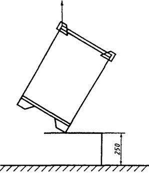 ГОСТ 9570-84 Поддоны ящичные и стоечные. Общие технические условия