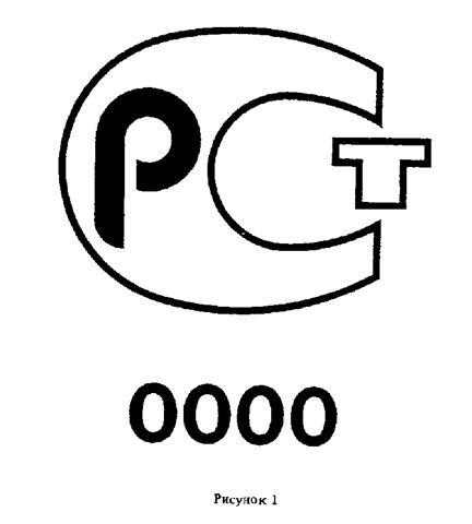 ГОСТ Р 50460-92 Знак соответствия при обязательной сертификации. Форма, размеры и технические требования