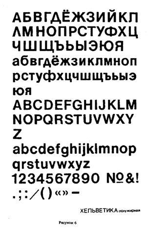 ГОСТ Р 50460-92