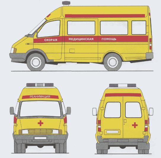 ГОСТ Р 50574-2002 Автомобили, автобусы и мотоциклы оперативных служб. Цветографические схемы, опознавательные знаки, надписи, специальные световые и звуковые сигналы. Общие требования
