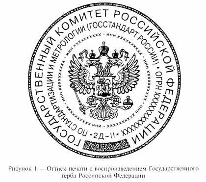 ГОСТ Р 51511-2001