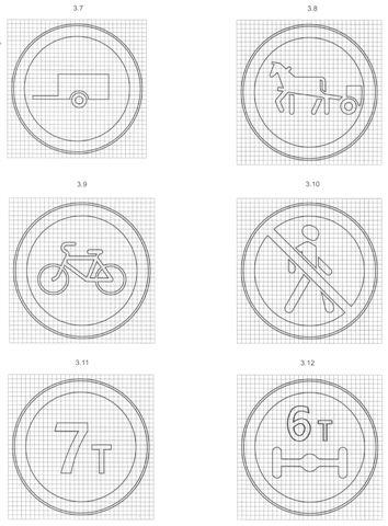 ГОСТ Р 52290-2004 Технические средства организации дорожного движения. Знаки дорожные. Общие технические требования.  Приложение Б. Изображения знаков на масштабной сетке