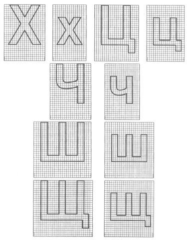 ГОСТ Р 52290-2004 Технические средства организации дорожного движения. Знаки дорожные. Общие технические требования. Приложение В. Шрифт на масштабной сетке