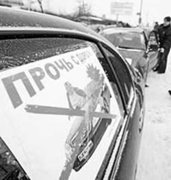 Всероссийская акция в защиту Олега Щербинского (фото ИТАР-ТАСС)